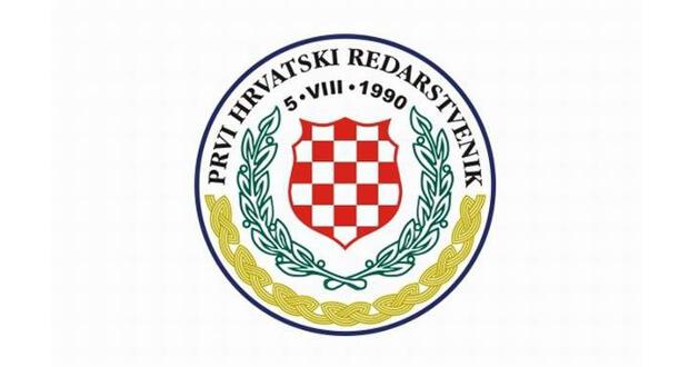 Prvi hrvatski redarstvenik - grb