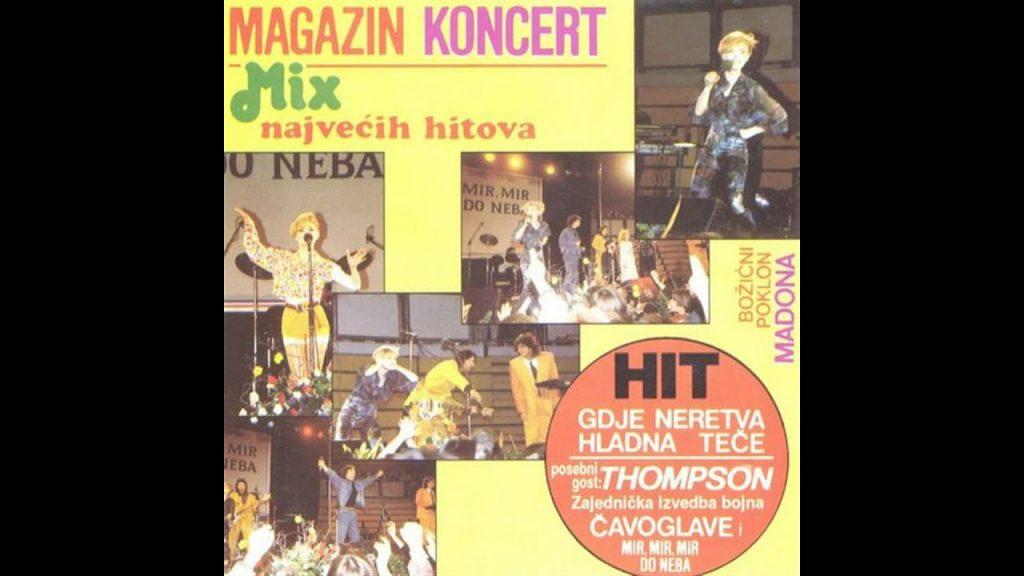 Naslovnica koncertnog albuma grupe Magazin gdje je Thompson istaknut kao posebni gost